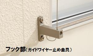 クラッチ式(フック部).png