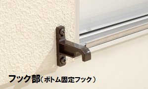 ノンクラッチ式(ボトム固定フック).png