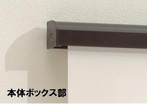 ノンクラッチ式(本体ボックス部).png