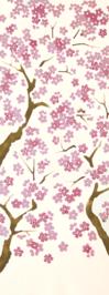 見上げ桜 1,200.png