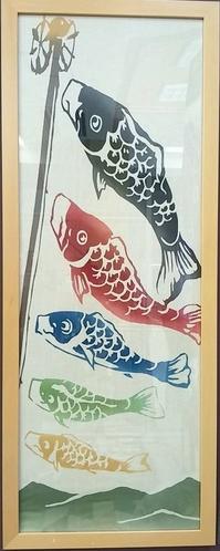 五色鯉.jpg
