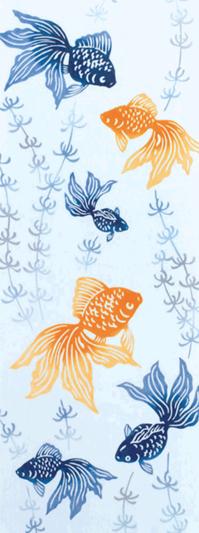 水草に金魚 1,200円.png
