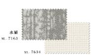 ド:ML-7163(雫)レ:ML-7634②.png