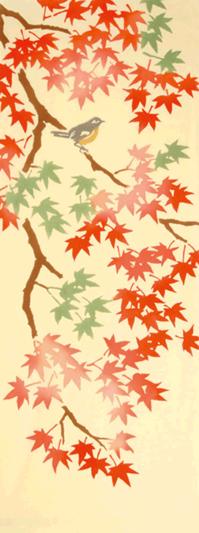 秋の声 1,500円.png