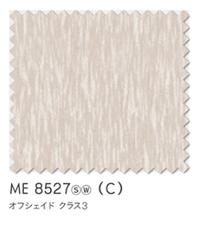 me8527.png