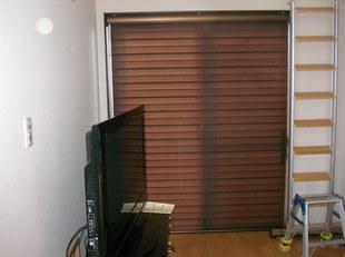 日差しを調整するロールスクリーン『ビジックデコラ』
