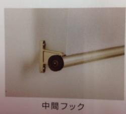 IMG_3409.JPGのサムネイル画像