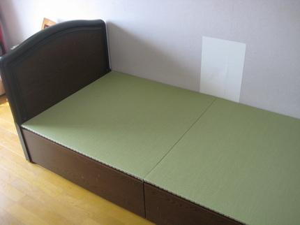 ぴたり置畳 畳ベッドにも使えます