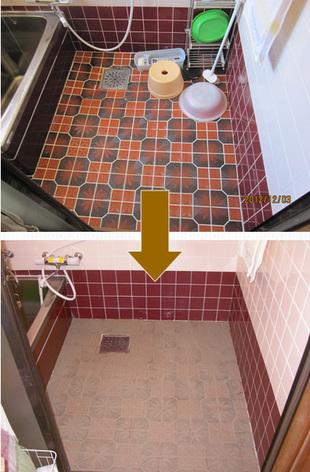浴室用床シート バスナフローレ