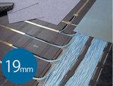 日本で一番薄いOAフロア大容量タイプ